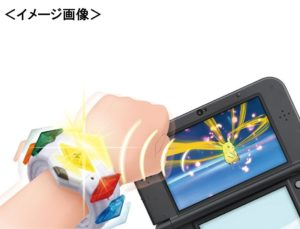 App Game Connected Pokemon Z ring and Z Crystal Special Set